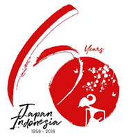 Official logo of The 60th Anniversary ofJapan-Indonesia Diplomatic Relations
